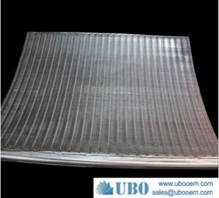 Conveyor Drain Screens