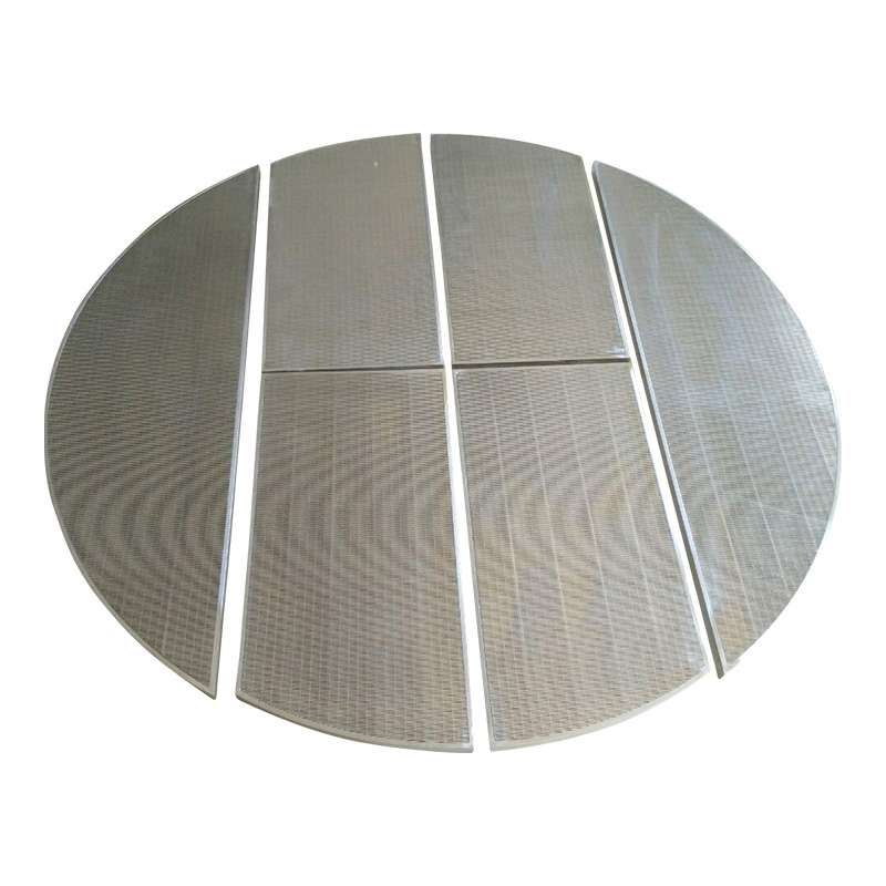 Lauter Tun Screens